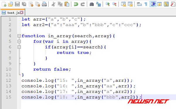 js如何判断数组含有某值,in/includes/inArray/indexOf方案对比 - node_in_array