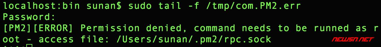 mac环境,pm2命令与sudo的爱恨情仇 - 000
