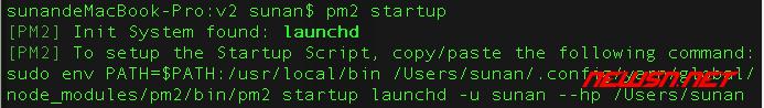 mac环境,pm2命令与sudo的爱恨情仇 - startup